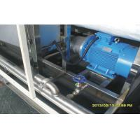 Seawater Desalination Equipment For Drinking Water , Reverse Osmosis Filters Manufactures