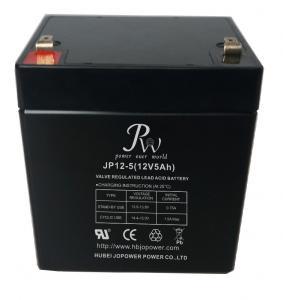 12V5AH Valve Regulated Alarm System Batteries , Backup Battery For Home Alarm System Manufactures