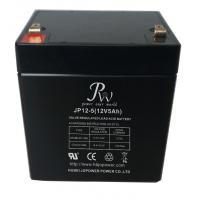 Lead Acid 12 Volt 5ah Alarm Battery , Rechargeable Battery For Alarm System Manufactures