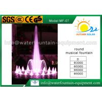 Spray Diameter 9m Musical Water Fountain Floating Stainless Steel 175KG Manufactures