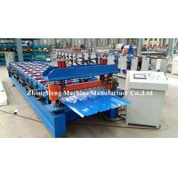 Aluminium Profile Roof Panel Roll Forming Iron Sheet Making Machine made in