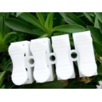 Buy cheap CE Approval Led Light Connectors CH-4P Two Way Press Type Terminal Blocks from wholesalers