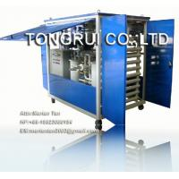 Double-stage Cable Oil Purifier,Dielectric Oil Filtration Machine+weather-proof canopy Manufactures