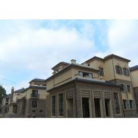 High Strength Sto Exterior Insulation Finishing System Cement Based Adhesive Mortar Manufactures