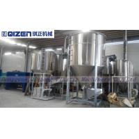 China 5000KG Vertical Screw Mixer Powder Liquid Mixing Equipment With Nterlock Protection Device on sale