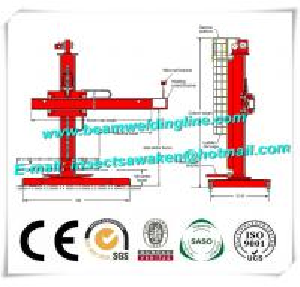 Automatic Weld Manipulator , Pipe Welding Column Boom Welding Equipment Manufactures
