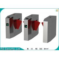 Intelligent Flap Barrier Gate Physical Access Control Security Pedestrian Turnstile Manufactures