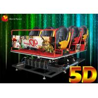 Professional Back Poking / Air Injection 5D Movie Theater 5d Cinema Equipment Manufactures