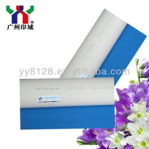 China KINYO Self Adhesive Offset Printing Rubber Blanket on sale