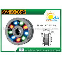 China Central Hole Color Changing Fountain Lights , Multi Color Led Pond Lights on sale