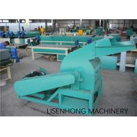 China 0.5-0.8t/H Capacity Wood Plastic Production Line Plastic And Wood Crusher Machine on sale
