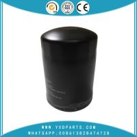 Chinese supplier high performance factory price auto oil filter 15600-41010 For toyota LEXUS Manufactures