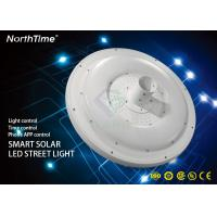 IP65 15AH Integrated Round Garden Lights With Germany Solarworld Solar Panel For Pathway Manufactures