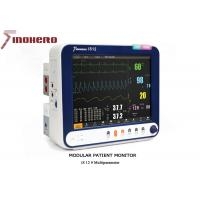 IS12 Modular Patient Monitor Multiparameter Product With 12 Inch Touch Screen Manufactures