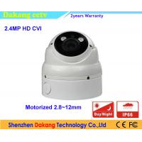 Waterproof Motion Tracking Security Camera Motorized 1/3 CMOS Sensor Manufactures