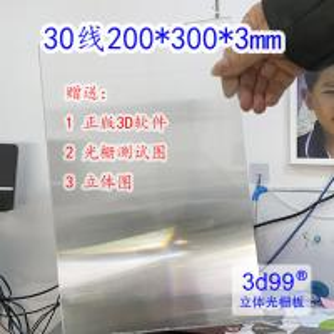 Best FLIP Lenticular effect lens 3D lenticular billboard printing and large size 3d print by injekt Manufactures