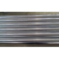 1000mm - 8000mm Hollow Steel Bar / Hollow Steel Rod For Hydraulic Cylinder Manufactures