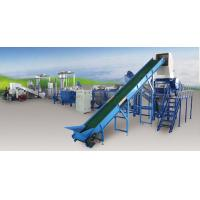 PET Flakes Dewatering Plastic Granulator Machine In Recycling Washing Line Manufactures