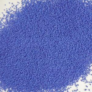 dark blue speckle detergent powder speckles color speckles for lanudry  powder making Manufactures
