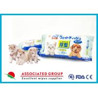 Buy cheap No Alcohol & Paraben Wet Antibacterial Pet Wipes Clean Body & Remove Bad Odor from wholesalers