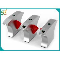 Barcode Turnstile Security Gates / Automatic Access Control Flap Barrier Gate Manufactures