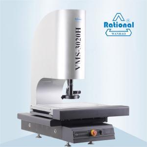 China Optical Vision Measurement System / Image Measuring Instrument Coordinate Measuring Machine on sale