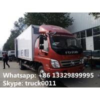 Foton Aoling 30,000 day old chick tranportation truck for sale, Foton aoling 5.1m length day old chick truck for sale Manufactures