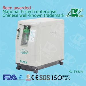 Oxygen Concentrator  KL-ZY3L Manufactures