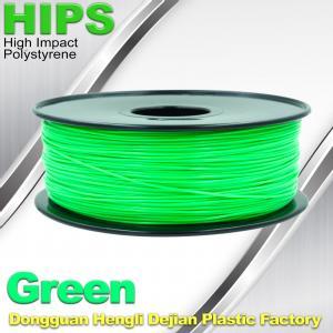 OEM HIPS 3D Printer Filament Consumables , Reprap Filament 1.75mm / 3.0mm Manufactures