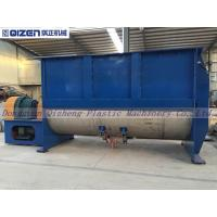 Heavy Duty Horizontal Ribbon Mixer With SS Mixing Paddle Blender Manufactures