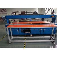 Customized Roll Ultrasonic Metal Welding For Flat Solar Cells Aluminum Copper Pipe Panel Manufactures