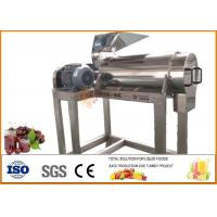 Turnkey Cherry Jam Sauce / Paste  Processing Line CFM-S-07 CE Certification Manufactures