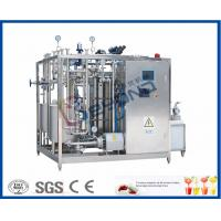 Dairy Production Line Industrial Yogurt Making Machine With Bottle Package Manufactures