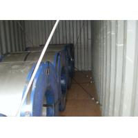 Quality DC01, DC02, DC03, DC04, SPCC-SD, SPCC-1B stainless worked 4 Cold Rolled Steel Coils / Coil for sale