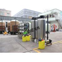 China 3000L Per Hour SS304 Brackish Water Treatment Plant For Domestic Water on sale