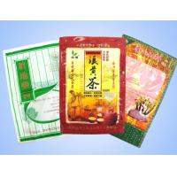 Sealable Side Gusset Plastic Medicine Bags Zipper Pouch For Food Packaging Manufactures