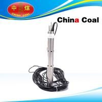 China solar power 12v dc submersible water pump on sale