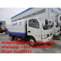 dongfeng Euro 4 100hp road sweeper truck for sale (1.5cbm water tank+4cbm dust van), best price dongfeng street sweeper Manufactures