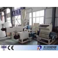 2.2KW Waste Plastic Recycling Machine , Pp Recycling Machine Without Leaking Manufactures
