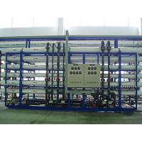 Water Secondary Reverse Osmosis Water Purification Plant Edi Water Treatment Manufactures