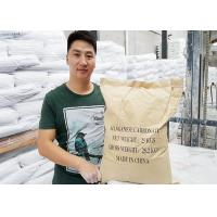 China CAS NO. 598-62-9 Feed Grade MnCO3 For Manganese Salts / Fertilizers on sale
