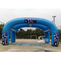 10x5m outdoor double arches advertising inflatable tent with white nylon cover N custom logo printed Manufactures