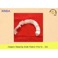 ​Rubber band SPA pedicure disposable liner 110cm diameter  thin round sample free Manufactures