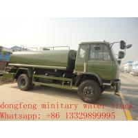 high quality best price China supplier dongfeng water tank for sale, factory sale best price dongfeng cistern truck Manufactures