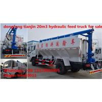 2018s best seller poultry feed vehicle for sale, factory sale best price farm-oriented and livestock feed truck Manufactures