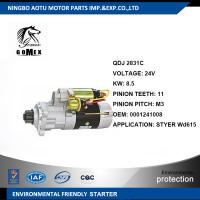 STYER Wd615 0001241008 Commercial Vehicle Parts Auto Starter Motor , Bus Truck Spare Parts Manufactures