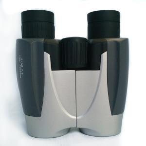 Buy cheap Nikula Large Eyepiece 8x30 Optical Lens FMC Coated Night Working Binoculars from wholesalers