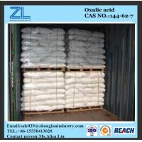Oxalic Acid 99.6%min for textile,dyeing Manufactures