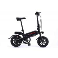 Adult Black Color Mini Type Lithium Electric Bike For Riding Instead Of Walking Manufactures