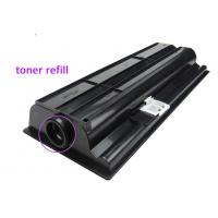 Black Yield 15000 Pages Kyocera Ecosys Toner Cartridge TK420 For KM2550 Printers Manufactures